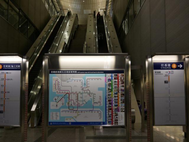 香港 九龍駅