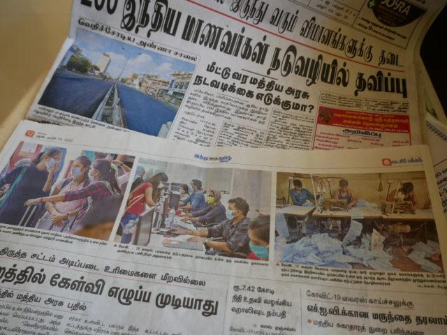 インドタミルナド州の新聞