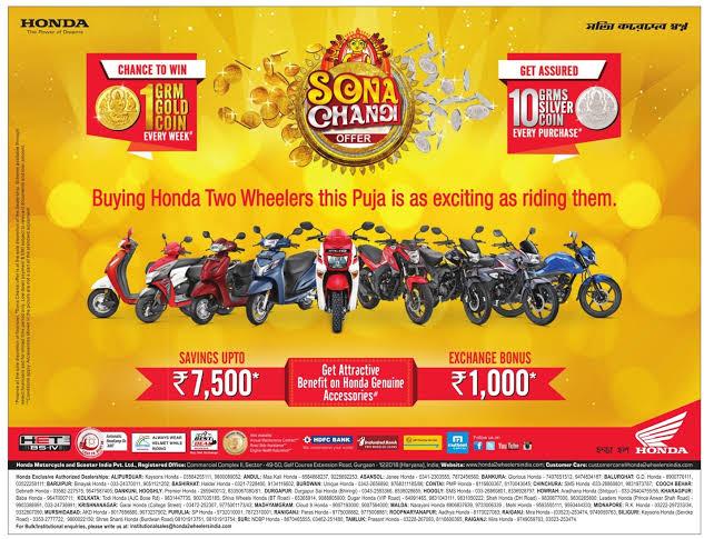 インドのホンダバイク