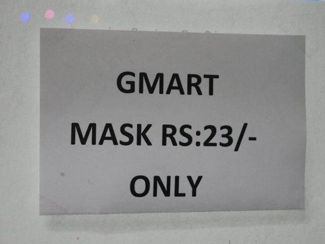 インド マスクの値段