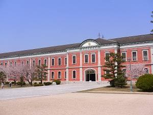 江田島 術科学校