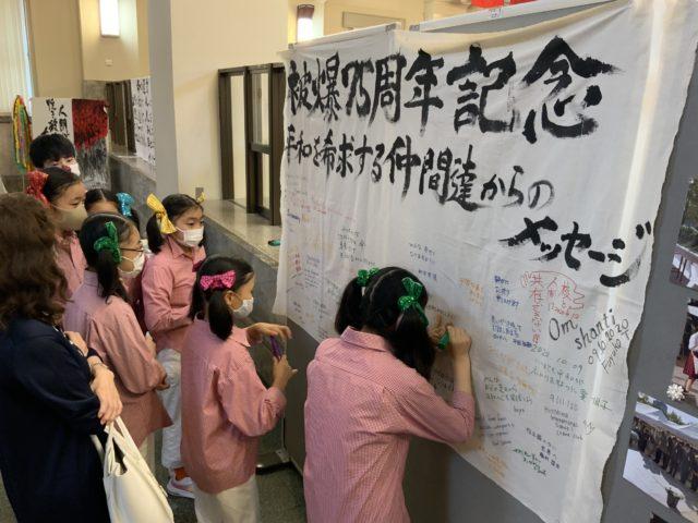 広島ジュニアマリンバアンサンブル 平和のメッセージ