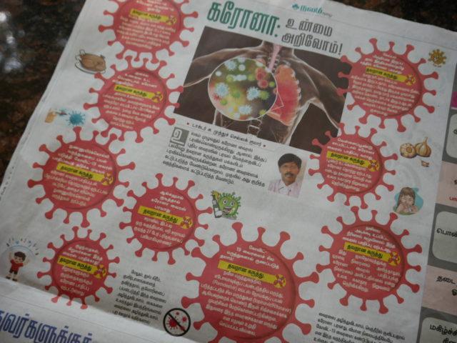 インドの新聞 新型コロナウイルス
