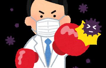 ウイルスと戦う人のイラスト(白衣の男性)