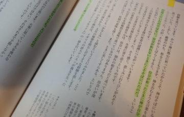 内村鑑三の「基督信徒のなぐさめ」