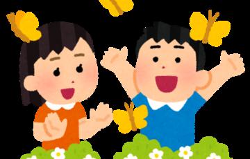 花と子どもたち