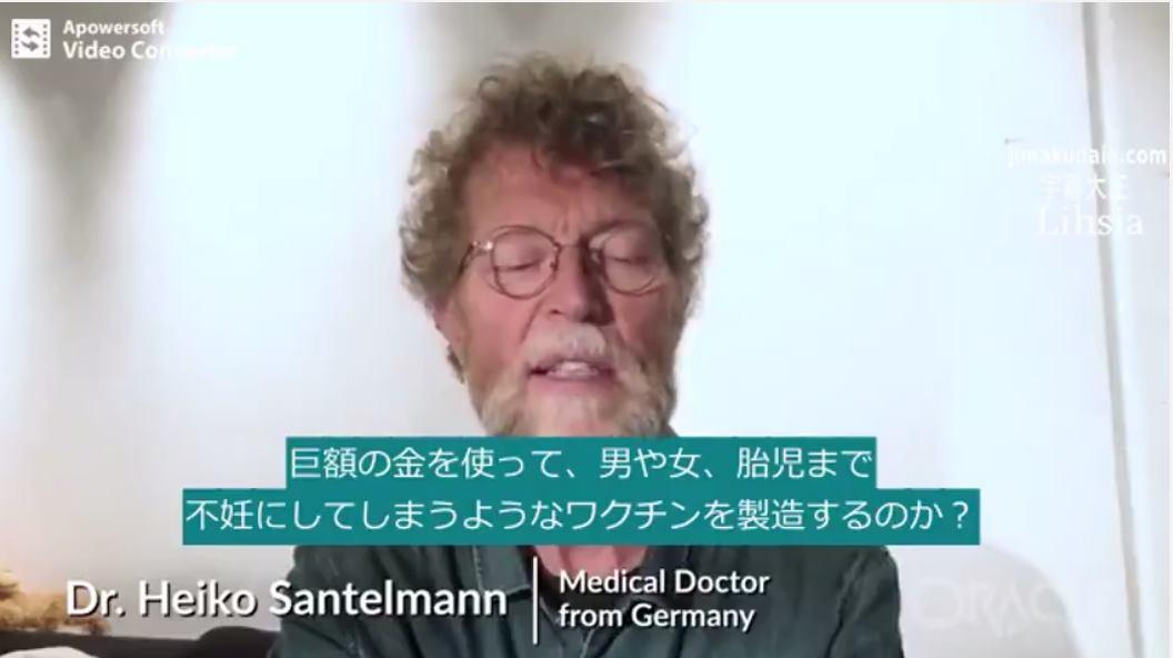 医師の証言