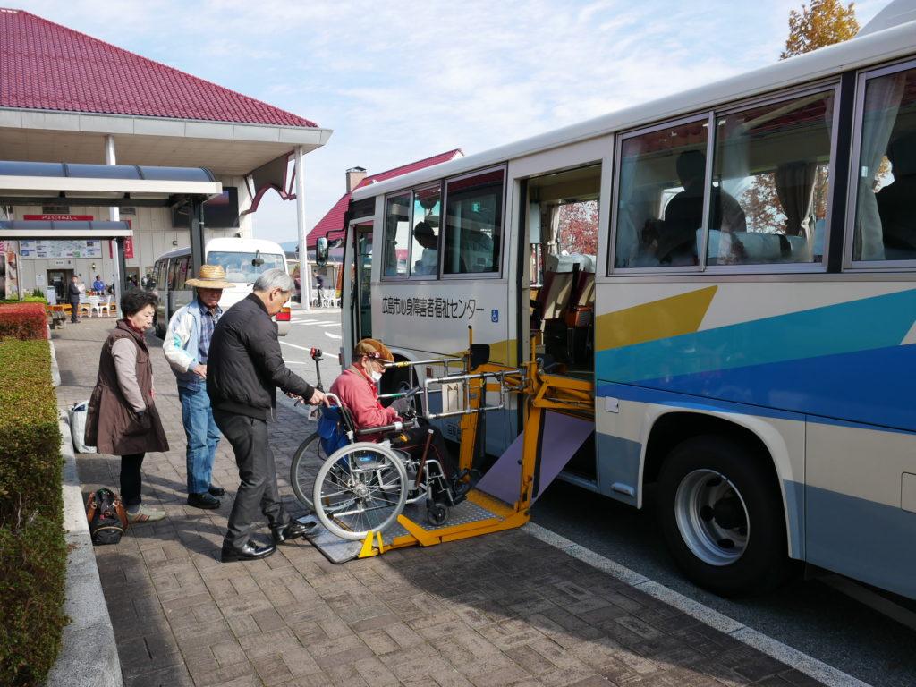 広島市の福祉バス