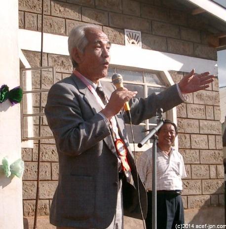 アフリカ児童教育基金の会 ACEF 創設者 初代代表 村上忠雄