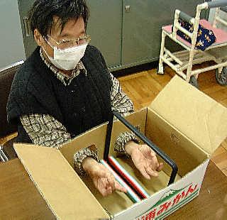 栗本慎一郎 ミラーボックス