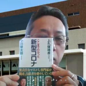 フジハラレディースクリニック院長の藤原紹生先生