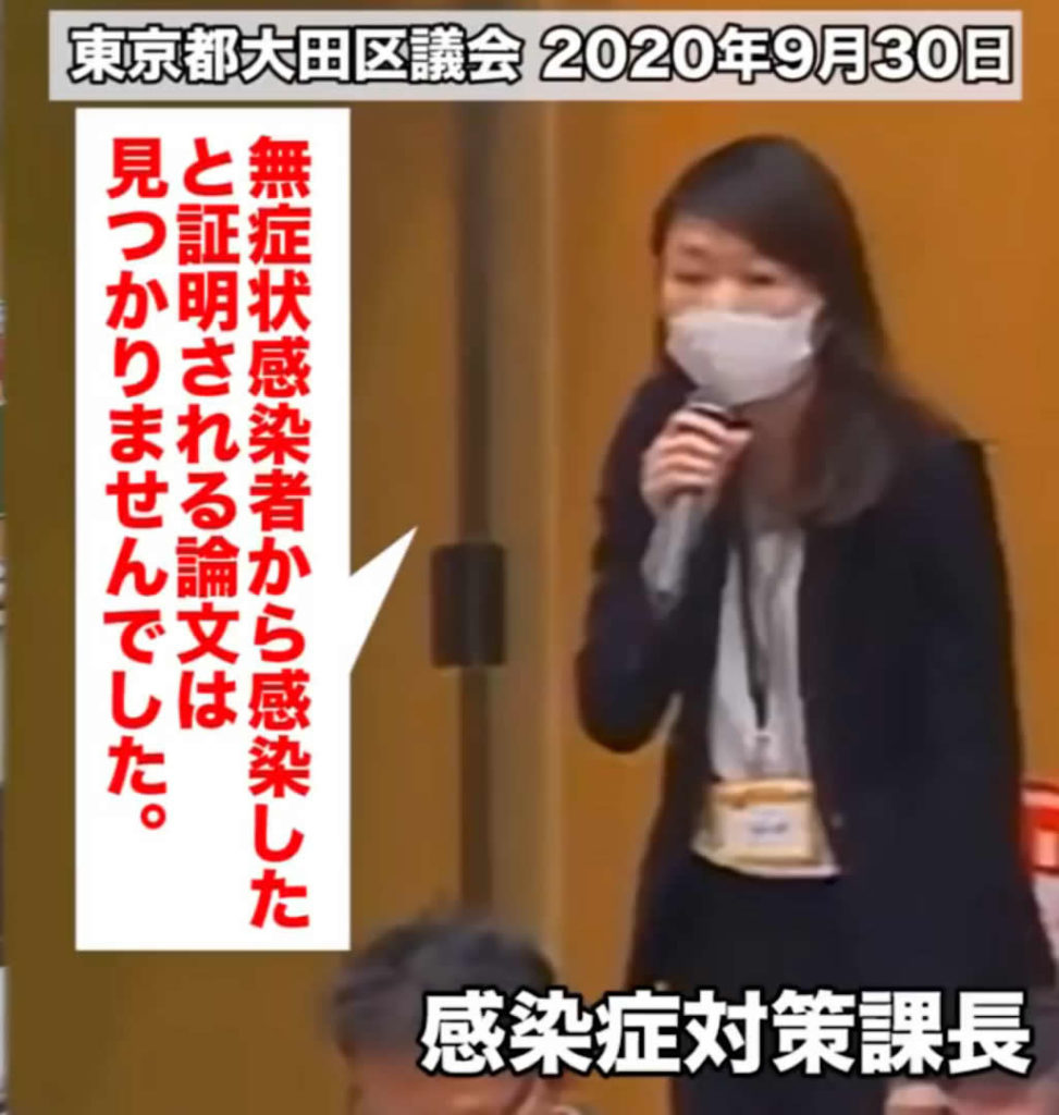 東京都大田区議会