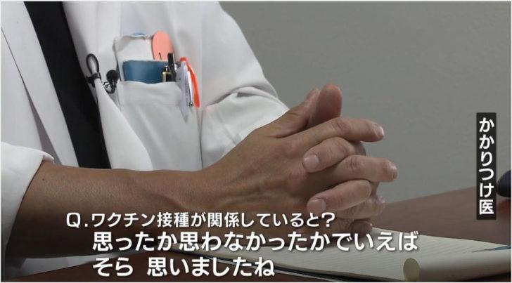 ワクチンによる死